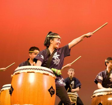 Taiko for All
